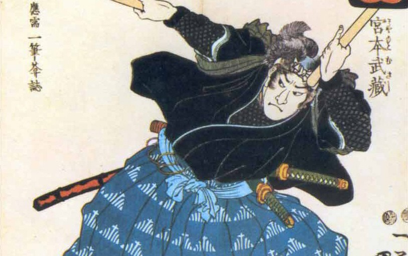 Welcome to the #Wizardry Party, #Samurai #Musashi !